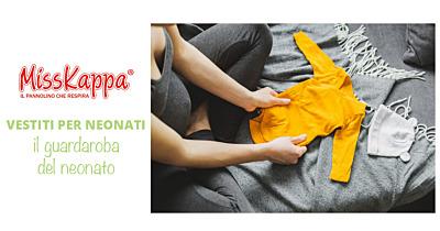 Vestiti per neonati: cosa mettere nel guardaroba del neonato